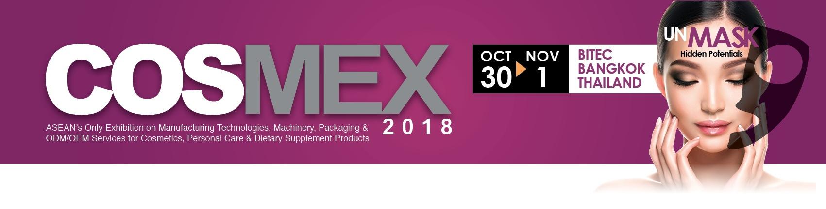 COSMEX 2018