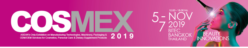 COSMEX 2019